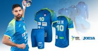 Nov dres slovenske reprezentance že naprodaj