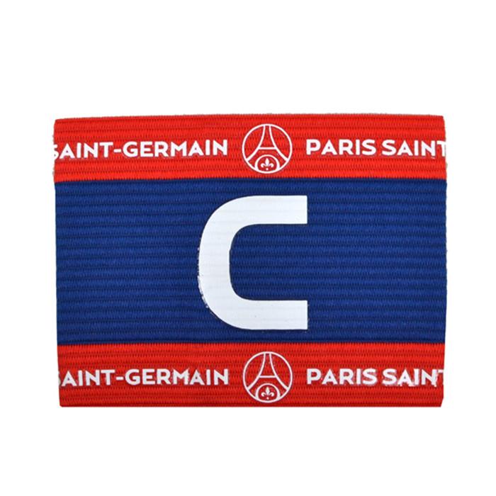 Paris Saint-Germain kapetanski trak