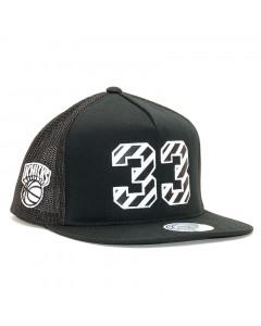 Patrick Ewing 33 New York Knicks Mitchell & Ness 110 Flexfit HWC Trucker Mütze