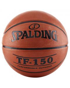 Spalding TF-150 otroška košarkarska žoga 5