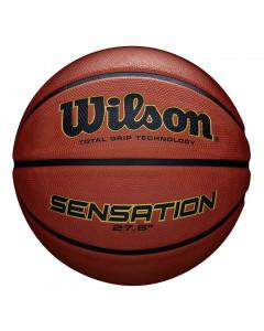 Wilson Sensation 27,5'' dječja košarkaška lopta 5