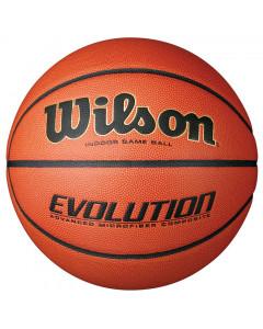 Wilson Evolution Indoor košarkaška lopta7