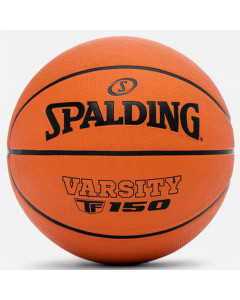 Spalding Varsity TF-150 Basketball Ball 5