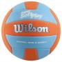 Wilson Super Soft Play žoga za odbojko