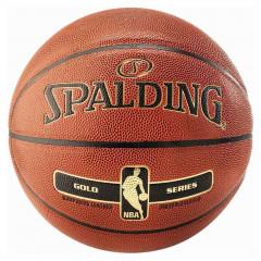 Spalding NBA Gold košarkarska žoga
