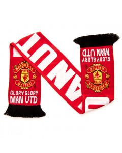 Manchester United šal