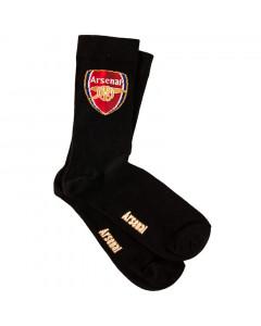 Arsenal nogavice št. 40-45