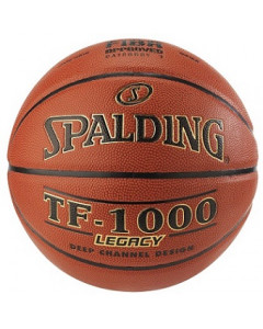 Ball Spalding KZS TF1000 Legacy Fiba 7