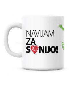 Skodelica Navijam za Slovenijo