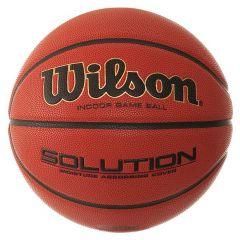 Wilson Solution FIBA košarkarska žoga (B0616X)